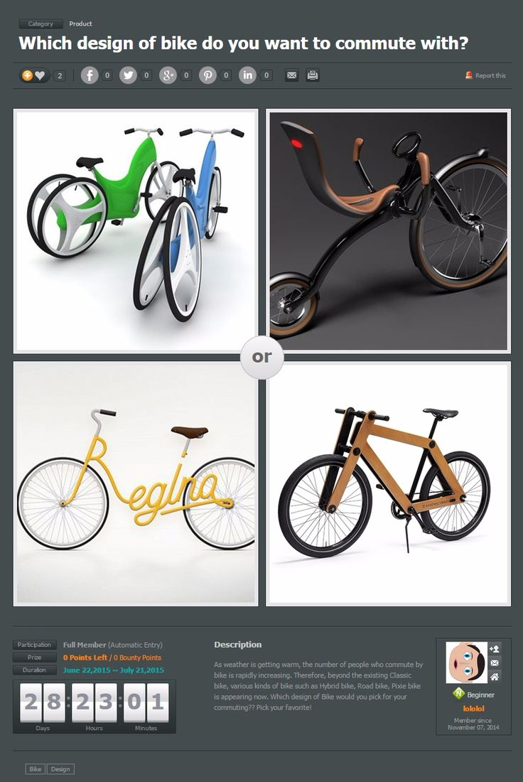 Which design of bike do you want to commute with? As weather is getting warm, the number of people who commute by bike is rapidly increasing. Therefore, beyond the existing Classic bike, various kinds of bike such as Hybrid bike, Road bike, Pixie bike is appearing now. Which design of Bike would you pick for your commuting?? Pick your favorite! Only voters can see the results after polling ends!