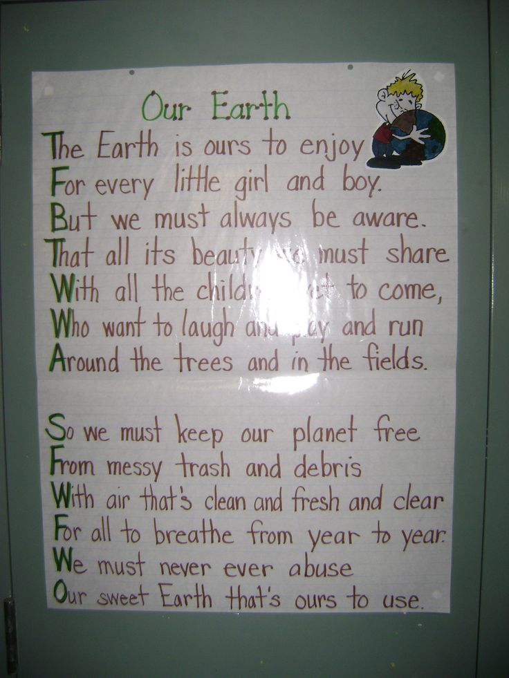 earth day poems for kids - photo #31