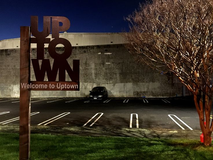 Gateway sign for Uptown by Speedy Signs Newton
