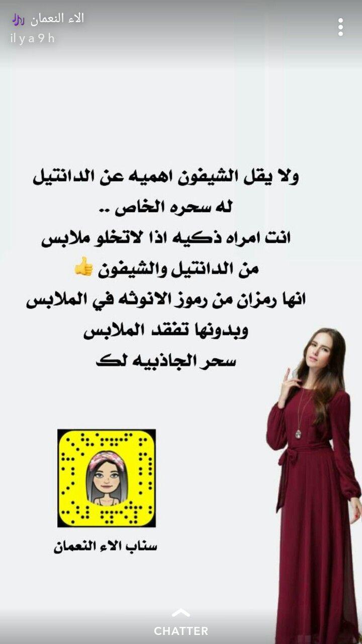 Pin By Abbas On الحياة الزوجية Beauty Skin Care Routine Beauty Routines Beauty Life