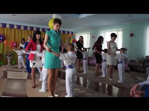10 Танец с мамами - YouTube
