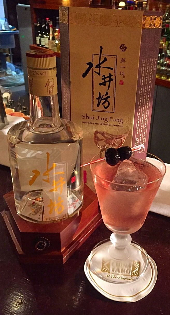 Our Baijiu tasting event #HelloBaijiu is tomorrow! Check out this cocktail recipe from @baijiucocktailweek & @chinatanglondon to get you in the mood #baijiu #baijiucocktail #baijiucocktailweek #chinatang #chinatanglondon #chinaexchange #chinaexchangeuk #baijiutasting