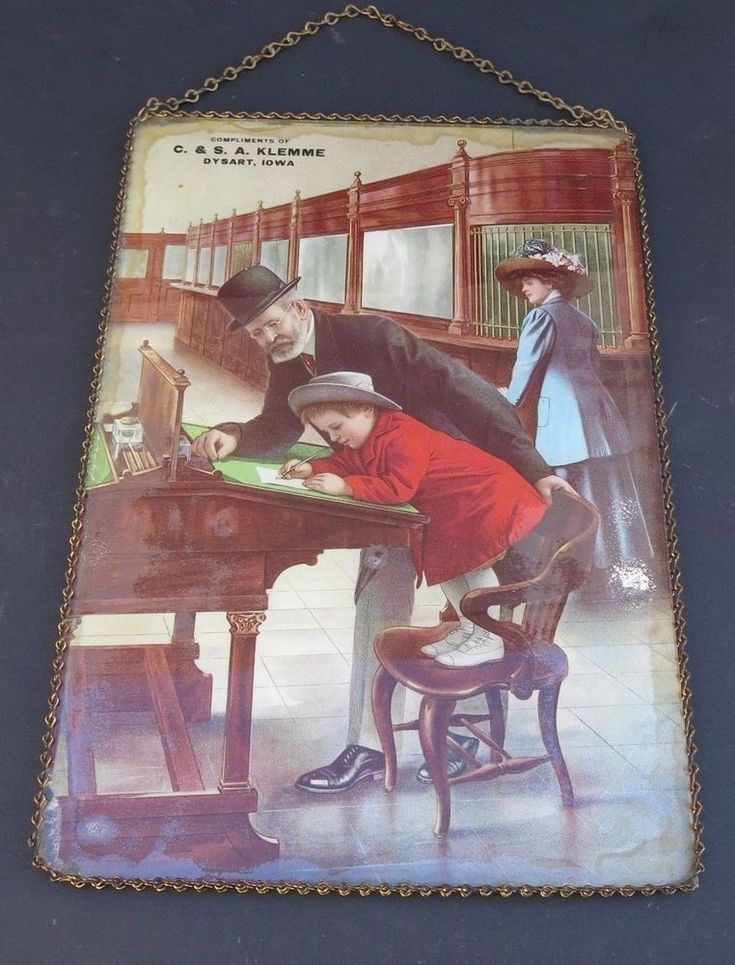 VINTAGE 1900'S BANK ADVERTISING GLASS SIGN -DYSART,IOWA