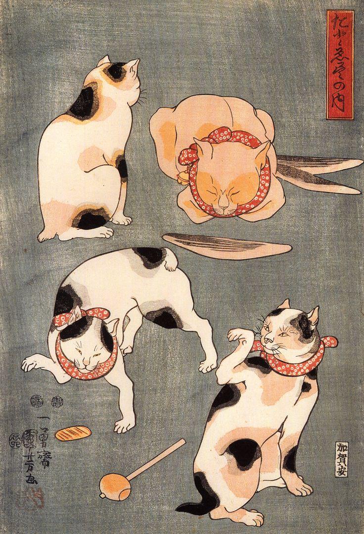 """Utagawa Kuniyoshi (Edo/Tokyo, 1797 - Edo/Tokyo, 1861) """"Four cats in different poses"""" ?, Estampe sur bois, H. ? cm ; L. ? cm © ?"""