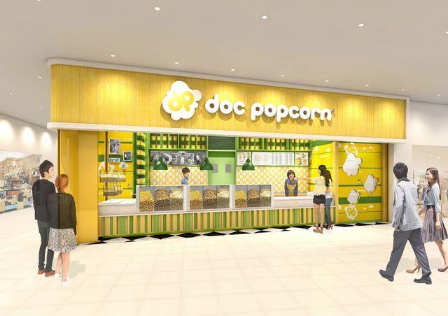 全米No.1ポップコーンブランド「Doc Popcorn」ハロウィンイベント開催!ハロウィン限定オリジナルパッケージを新発売!