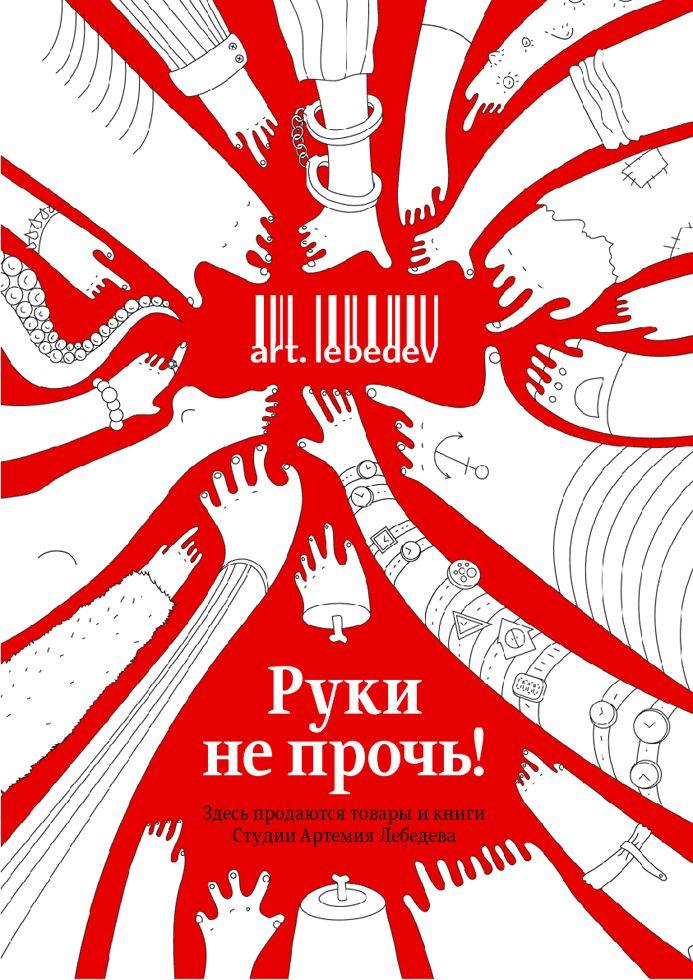 креативная афиша: 20 тыс изображений найдено в Яндекс.Картинках