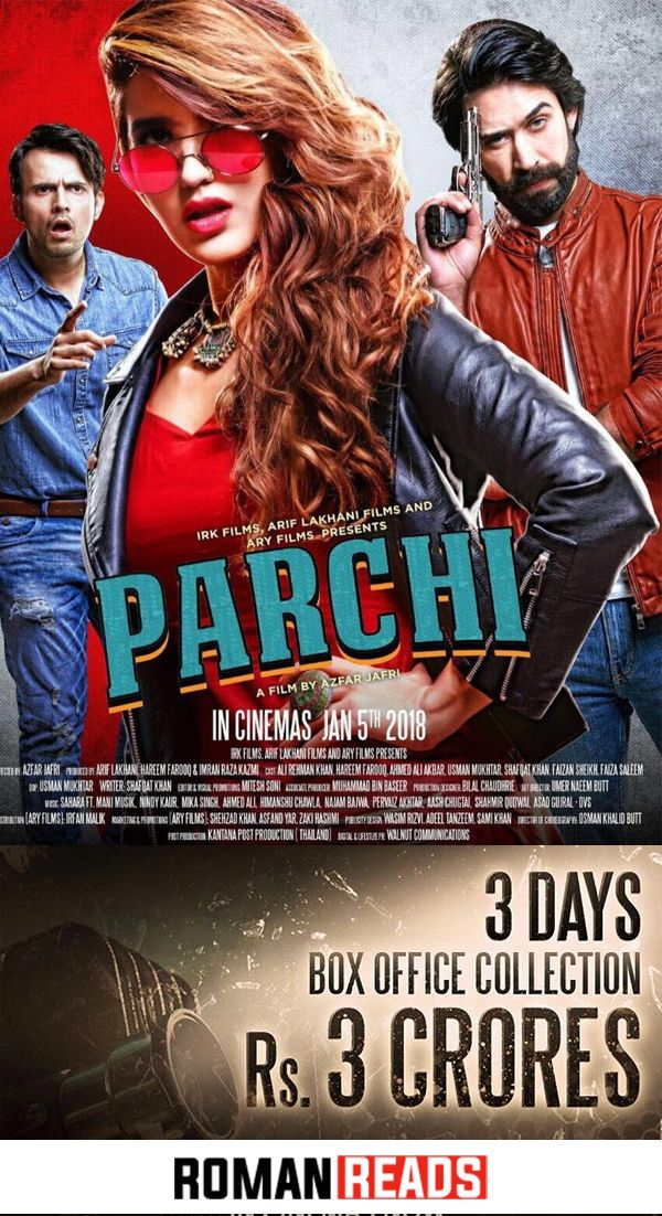 Pakistani movie Parchi Box office collection 3 crores in 3 days #Pakistan #Movie #Parchi #Entertainment #Lollywood #BoxOffice #Collection #Buniness #HareemFarooq