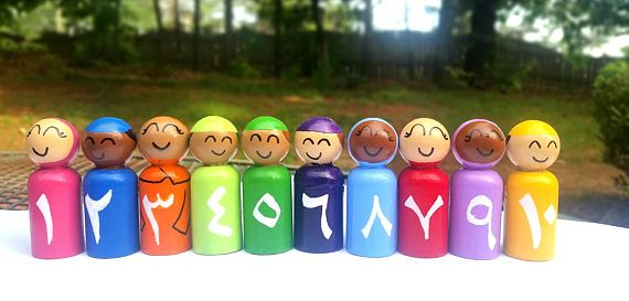 The perfect tool for learning the Arabic numbers! Each doll is comes in a fun, vibrant color and various skin tones with hand painted Arabic numbers. They also come in a variety of skin tones and wearing a hijab or a kuffi (prayer cap) to promote tolerance and diversity. This is a