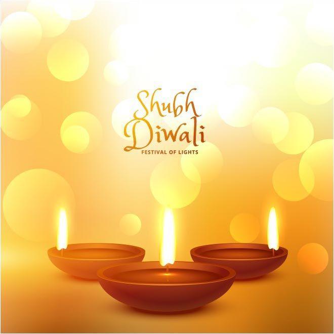 Shubh Diwali abstract glowing bokeh background