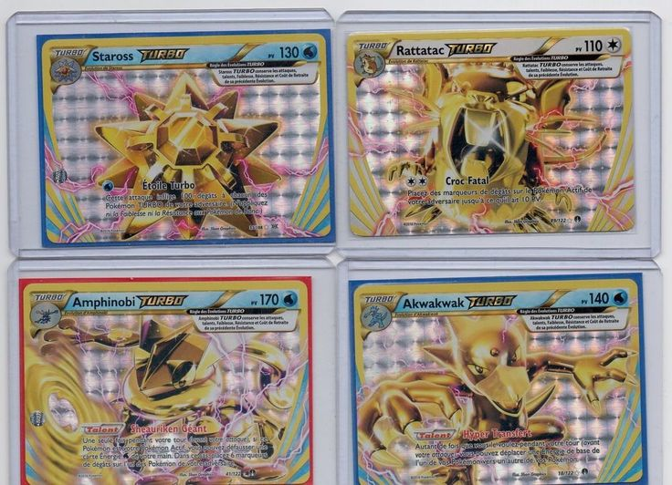 lots de carte Pokemon turbo