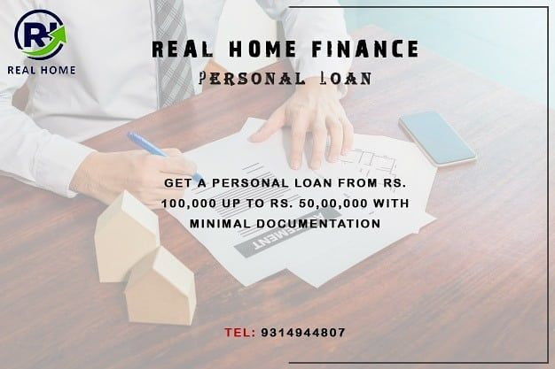 Apply For Personal Loans At Low Interest Rates Instant Approval Apply Now Call Us 9314944807 Visit Our Website Www Personal Loans Finance How To Apply