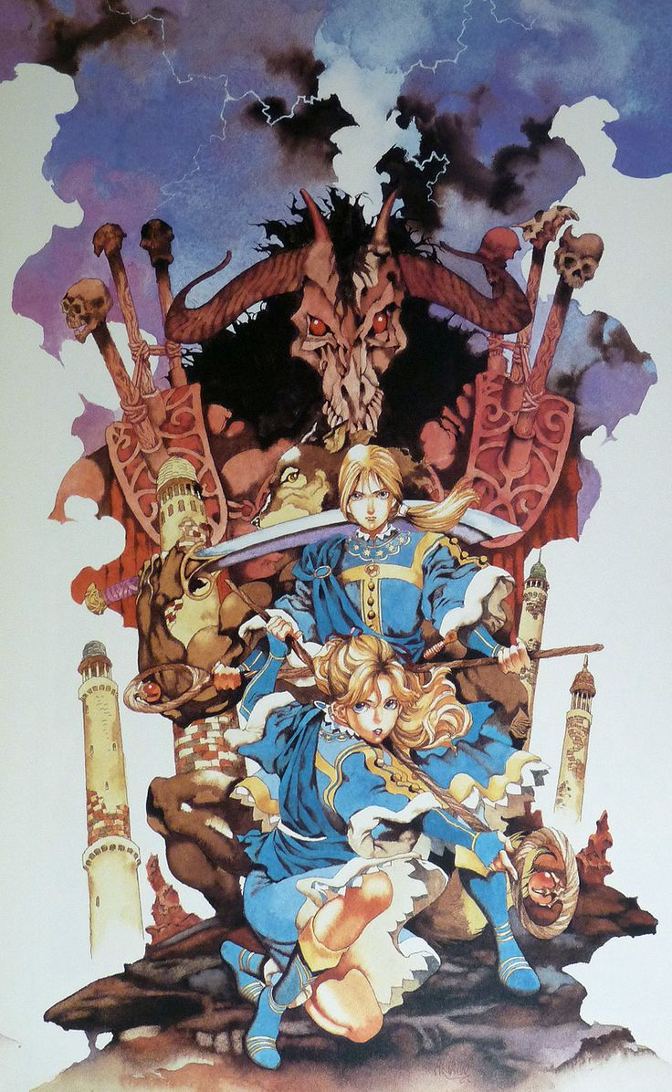 Fantasy Art Works by Akihiro Yamada