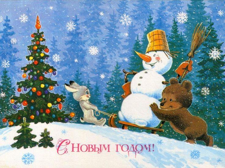 Дома в огнях, земля сверкает, В природе — радость и зима, Ведь Новый Год уже влетает С морозным воздухом в дома.  Желаем, чтобы всё сбывалось, Чтоб год вас счастьем забросал! Чтоб в вас удачей, как снежками, Швырялись жизни чудеса.  И чтоб возможности искрились, Как елка, тысячей лучей, Невзгоды ж — самоустранились И не коснулись вас ничем.  Вот старый год берет отставку — Он вахту отбыл, отслужил — Чтоб новый год, его напарник, Для вас еще счастливей был!  #podarkoff #vip #vippodarki…