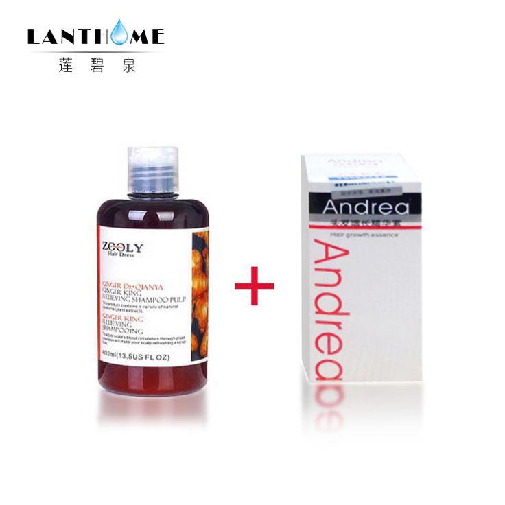 Destaque! Extrato de gengibre profissional shampoo 400 ml perda de cabelo tratamento o crescimento do cabelo rápido crescimento shampoo e condicionador alishoppbrasil