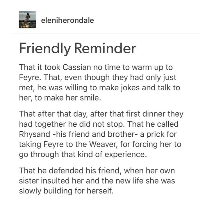 Cassian you are too pure ACOTAR ACOMAF ACOWAR