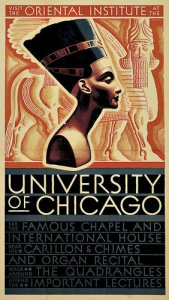 Visit the Oriental Institute at the University of Chicago
