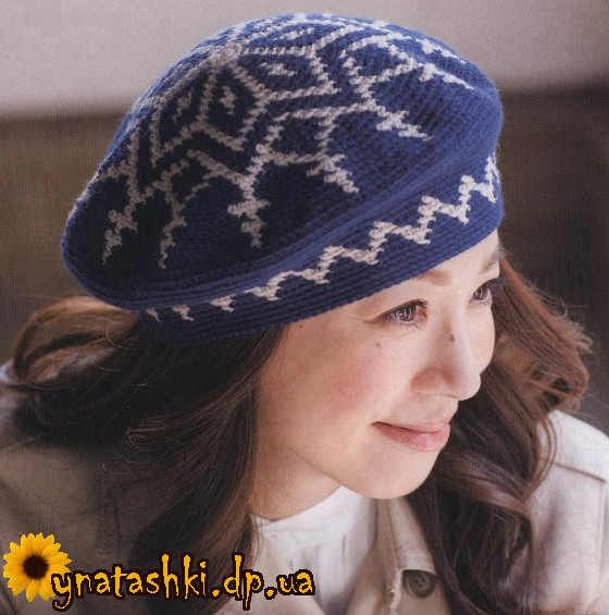Beret with jacquard pattern