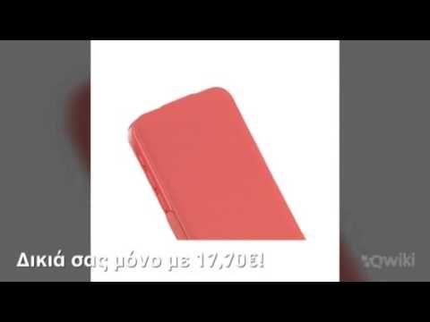 Θήκη Puro flipper για iPhone 5C_με 17,70!