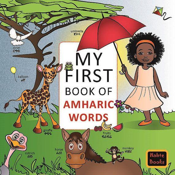 HOW can i buy ethiopian/ amharic books online?
