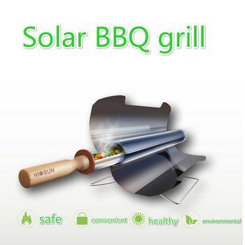 Солнечной портативный барбекю плита открытый бытовой self-вождения нержавеющая сталь складной барбекю гриль солнечная печь гриль