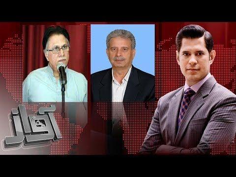 Zardari Mian Sahab Ki Hukumat Ka Sath Nahi Deinge   Awaz   SAMAA TV   17 Aug 2017 - https://www.pakistantalkshow.com/zardari-mian-sahab-ki-hukumat-ka-sath-nahi-deinge-awaz-samaa-tv-%e2%80%aa-17-aug-2017/ - http://img.youtube.com/vi/6-uRQSCer_w/0.jpg