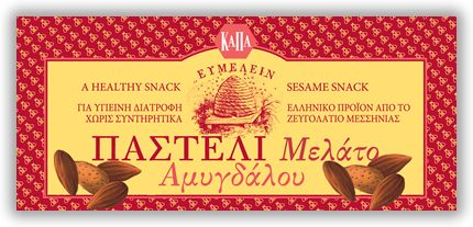 KAPA Evmelin Pasteli Soft with almonds  Ingredients: Sesame, glucose, sugar, honey, almonds.