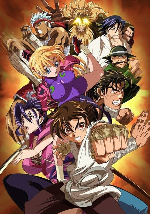Kenichi the Mightiest Disciple. If you haven't watched it chk it out on Netflix.