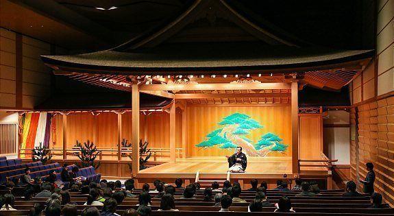 Noh Theater Teatro Giapponese Rm 2018 06 20 Noh Theatre Teatro Nagoya
