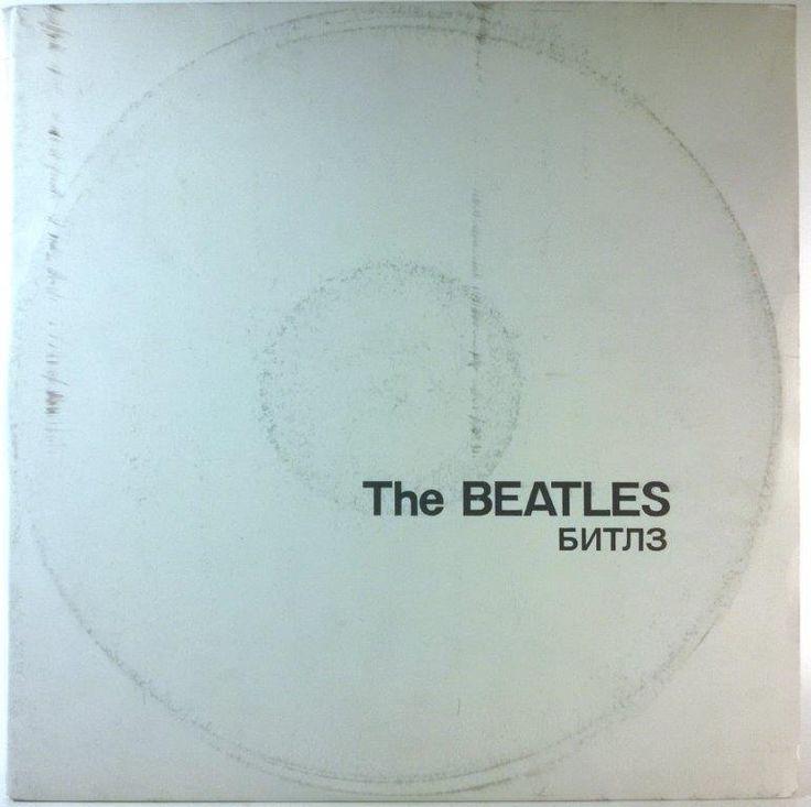 Beatles - The Beatles