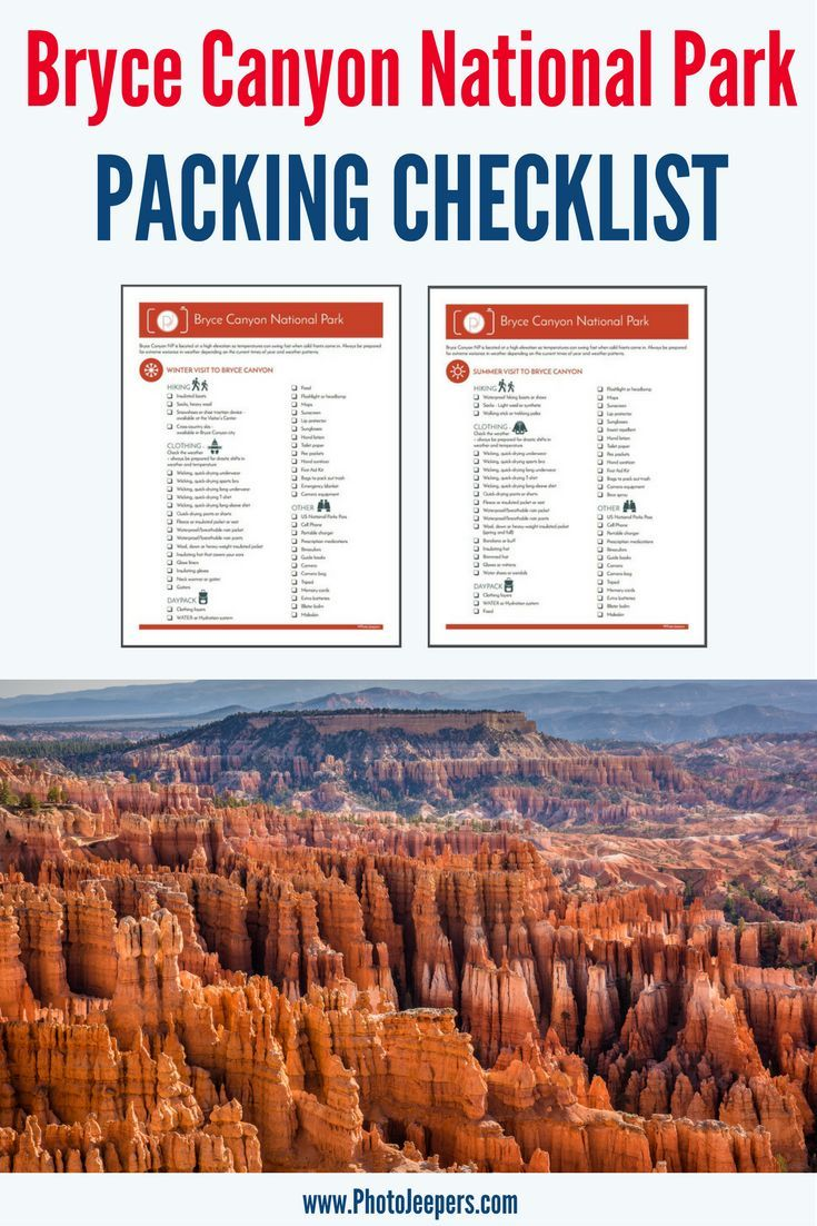 Arches National Park Packing Lists In 2019 Bryce Canyon
