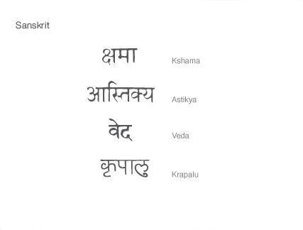 42 Best Sanskrit Images On Pinterest Sanskrit Symbols Sanskrit