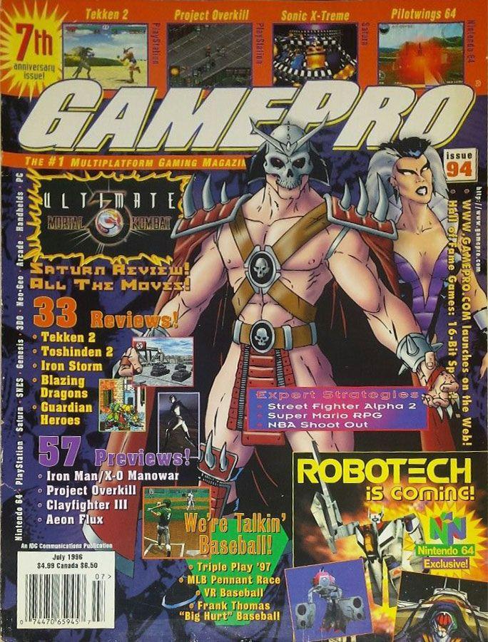 GamePro 94 (July 1996) Ultimate Mortal Kombat 3