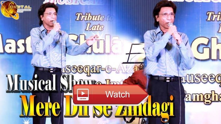 Mere Dil Se Zindagi Bhar Musical Show Love HD Video Song Song Mere Dil Se Zindagi Bhar Musical Show Label K Records Production Digital Entertainment World For Soultouching