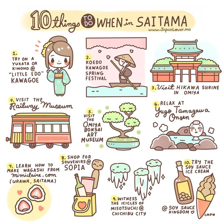 "Saitama, one of Japan's 47 prefectures, is just north of Tokyo. Here are some of the activities you can do while in Saitama: 1. Try on a yukata / kimono at ""Little Edo"" Kawagoe 2. Attend Koedo Kawa..."