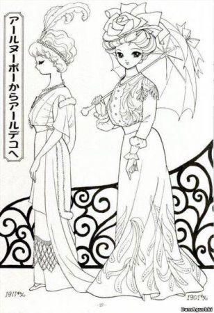 """Раскраски """"японская девушка"""" скачать и распечатать ..."""