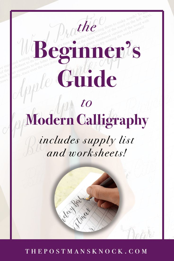 Ever Wondered How To Create Modern Calligraphy? This Guide Starts At Square  One, Guiding