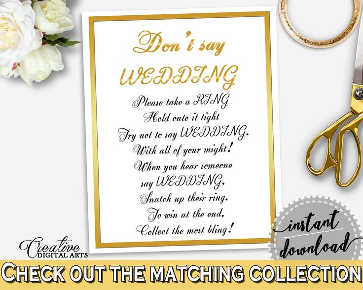 Gold And White Gold Frame Bridal Shower Theme: Don't Say Wedding Game - dont say wedding, attractive shower, instant download - G2ZNX #bride #bidal #wedding #bridalshower #bridal-shower