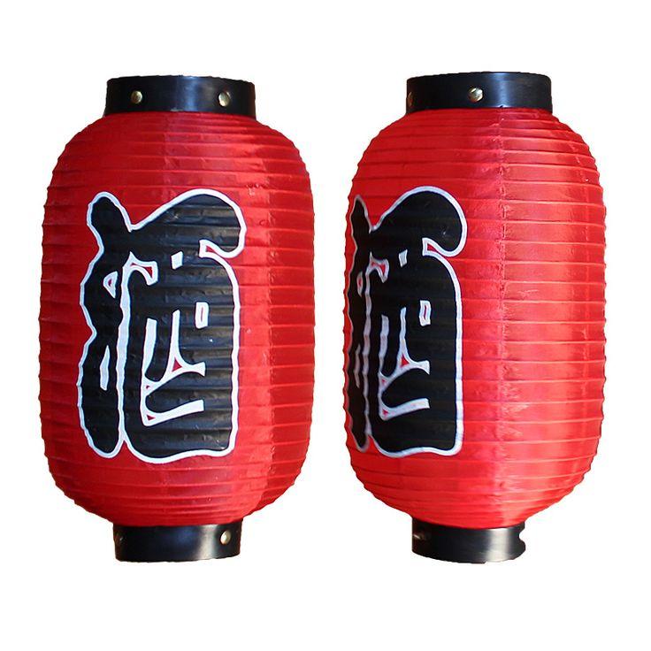 Die japanische Laterne, Aka Chochin genannt, für Restaurants und Bars. Auswahl an japanischen Dekorationsartikeln online bestellen bei Japanwelt