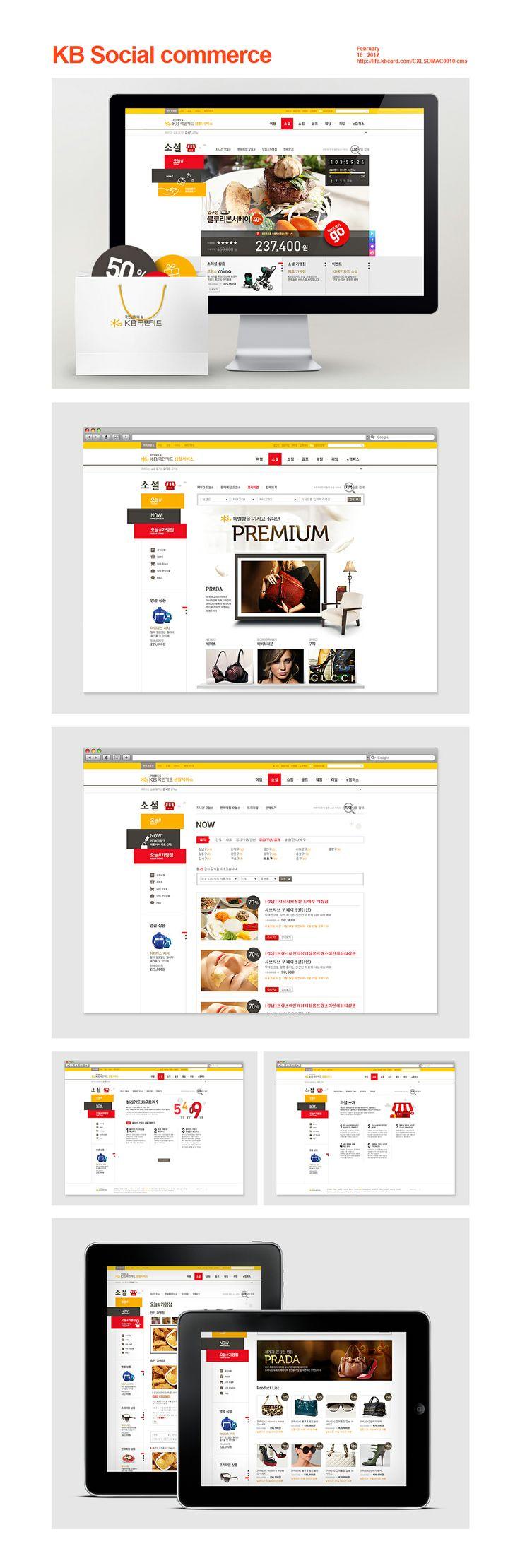 [KB Social commerce - Life plaza] Life plaza site는 국민은행의 소셜 비즈니를 확대를 위한 소셜 커머스(Social Commerce)사이트입니다. 소셜커머스 출시와 함께 위치기반서비스(LBS)를 이용한 모바일 앱을 제공함으로써 고객과 쌍방향 마케팅 활용에 기여하였으며 또한 SNS서비스구축하면서 사용자의 신속한 상호 의사소통을 가능케하는 사이트를 구축하였습니다. - February 16 . 2012