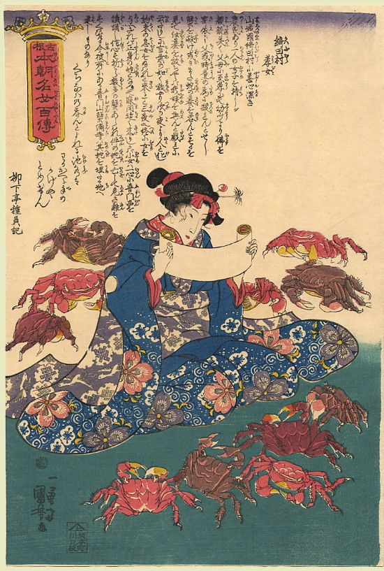 Kuniyoshi (Bijin): The Crabs