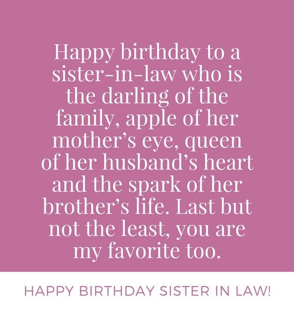 Happy Birthday Sister In Law Images Birthday Images Happybirthday Sister In Law Quotes Happy Birthday Sister Sister In Law Birthday
