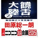 本誌独占インタビュー ノーベル賞経済学者クルーグマン 「日本経済は消費税10%で完全に終わります」  | 経済の死角 | 現代ビジネス [講談社]