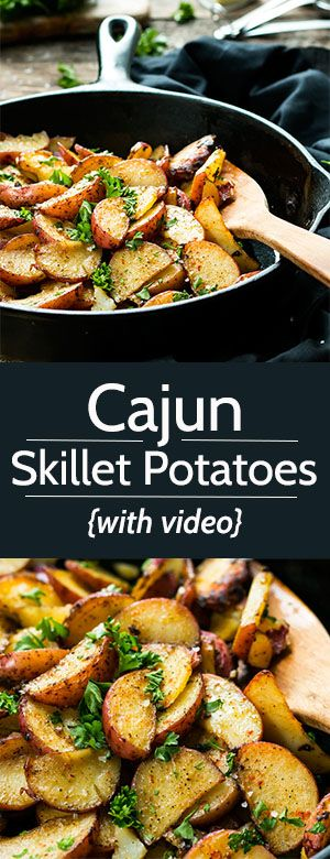 Cajun Skillet Potatoes {with Video} | A quick and easy gluten free side dish for potato wedges made in a skillet. Seasoned with chili powder and paprika!