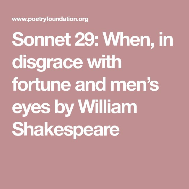 Sonnet 29: When, in disgrace with fortune and men's eyes by William Shakespeare