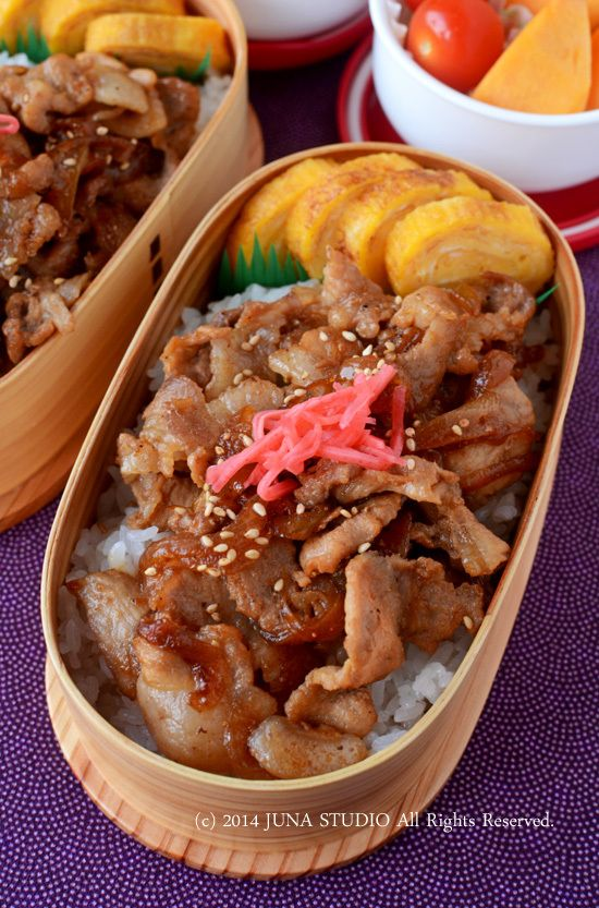 Grilled Pork Bento with Red Pickled Ginger