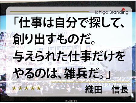 http://ameblo.jp/ichigo-branding1/entry-11464022376.html