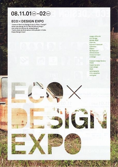 Eco Design Expo | Gr...