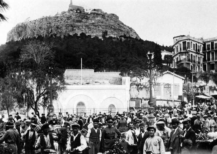 ΣΗΜΕΙΩΣΕΙΣ   21 υπέροχες φωτογραφίες μιας Αθήνας απ' τα παλιά