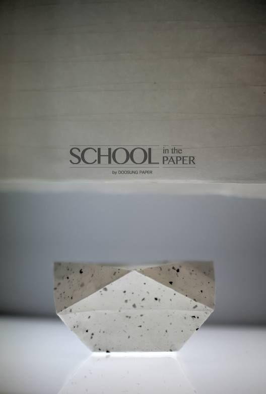 Hanji Origami Bowl / Korean Traditional Paper / 2014 Craft Fair / Schoolinthepaper / Doosung paper