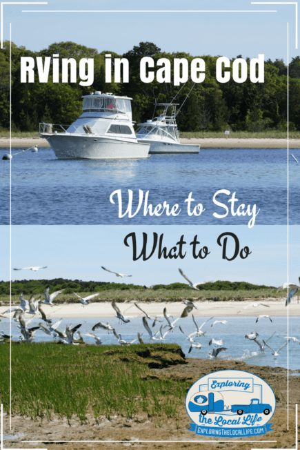 Find out where to stay and what to do when RVing in Cape Cod. #rvcamping #happycampers